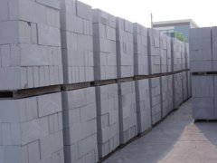 Comparative study of three mainstream foam concrete